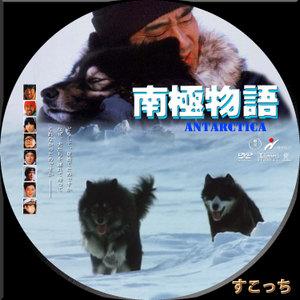 南極物語の画像 p1_16