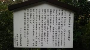 埼玉・飯能の資料写真